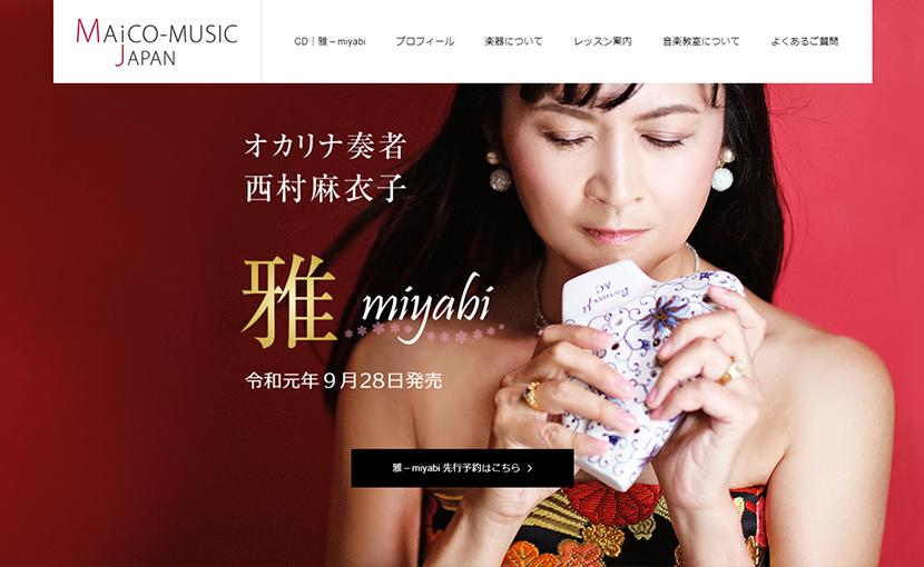 MAiCO-MUSIC JAPAN